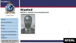 Запрос в Интерпол на розыск Максима Бакиева