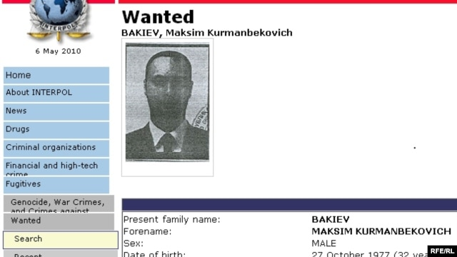 Maksim Bakiev is in British custody, while his ex-president father, Kurmanbek Bakiev, lives in exile in Belarus.
