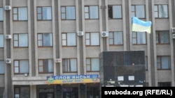 Дзяржаўная адміністрацыя Славянску праз год пасьля вызваленьня