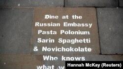 საპროტესტო წარწერა ლონდონში რუსეთის საელჩოსთან