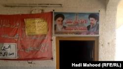 صورة الخميني و محمد باقر الصدر فوق مدخل ادارة مدرسة المعراج في السماوة
