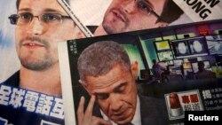 تصاویر ادوارد اسنودن و باراک اوباما در صفحات نخست روزنامههای چینی در هنگ کنگ.