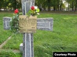 Крыж на магіле кавалера Virtuti militari Вільгельма Загорскага. Пахаваны на вайсковых могілках у Горадні на вуліцы Белуша