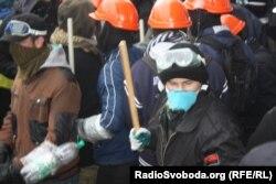 Радикальная часть протестующих. Киев, 1 декабря 2013 года