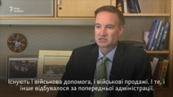 Програма американської військової допомоги Україні цього року була скорочена вдвічі – Карпентер
