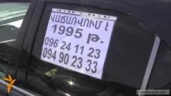 Ավտոներկրողներն ահազանգում են՝ ՄՄ մտնելուց հետո մեքենաները եռակի կթանկանան
