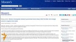 Moody's-ը իջեցրել է Հայաստանի պետական պարտատոմսերի վարկանիշը