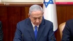 Polis Netanyahulara qarşı ittiham irəli sürülməsini istəyir