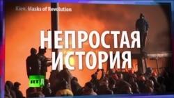 """СМОТРИ В ОБА. Тихая бомба. """"Маски революции"""" или Путин ТВ?"""
