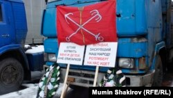 Протестный лагерь дальнобойщиков в Химках