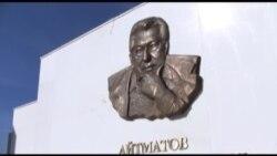 """""""Ата-Бейиттеги"""" Айтматов комплекси"""