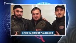 Видеоновости Кавказа 6 декабря