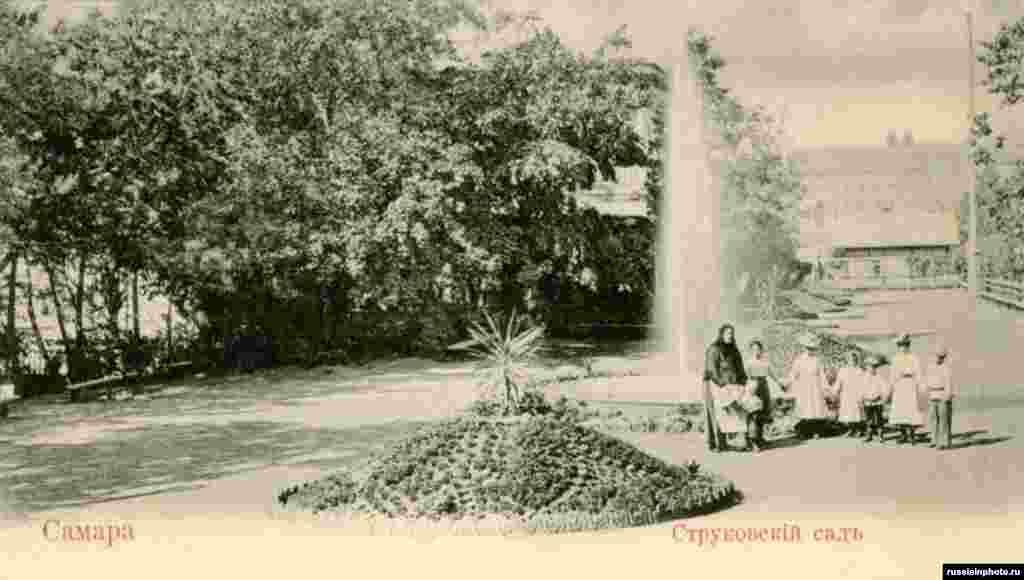 Струковский сад, Самара, 1904