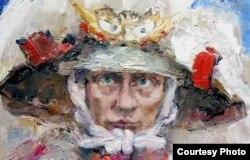 Портрет Владимира Путина в образе самурая.