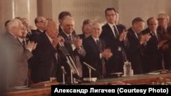 Лигачев на заседании президиума Академии наук. Москва. 1986 г.