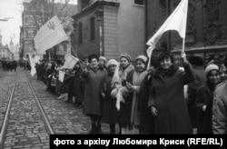 Львів'яни вийшли на живий ланцюг єднання, 21 січня 1990 року