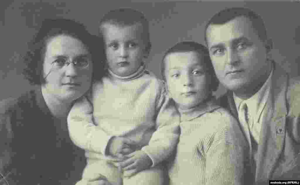 Сям'я Грыцкевічаў. 1935 г.