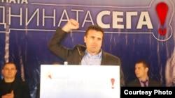 Потпретседателот на СДСМ Зоран Заев повторно победи во Струмица.