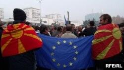 Прослава на одлуката за укинување на Шенген визите. 30 ноември 2009