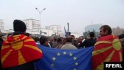 Прослава на одлуката за укинување на Шенген визите, 2009 година.