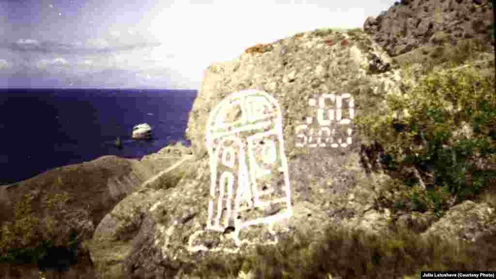 R2-D2 – астромеханический дроид и коллега C-3PO во вселенной «Звездных войн». Рядом с рисунком располагался Шиваистский алтарь