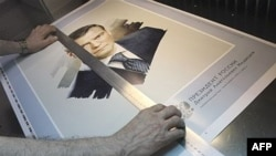 Вслед за прочими международными инстанциями делегаты ПАСЕ выдали аванс Дмитрию Медведеву (на портрете), решив необсуждать обстоятельства его прихода к власти слишком придирчиво