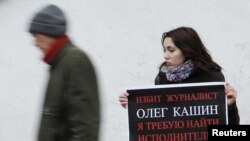 Осетинские блогеры не обошли вниманием факт избиения Олега Кашина