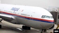 Малазийский самолет в аэропорту Пекина. Архивное фото.