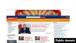 Сайт Armenia.az