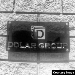 """DDLAR Group"""