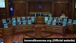 Skupština Kosova, ilustrativna fotografija