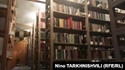 ქალაქის მთავარი ბიბლიოთეკის აკაკი წერეთლის სახელობის #9 ფილიალი