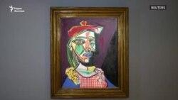 Картина Пикассо за 50 миллионов долларов - Sotheby's готовится к уникальной продаже