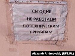 Объявление в Мурманске