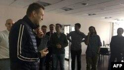 Алексей Навальный и сотрудники ФБК