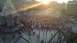 «Правы сэктар» сабраў веча на Майдане Незалежнасьці