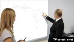 """Владимир Путин и картина """"Кошка. Вид сзади."""""""