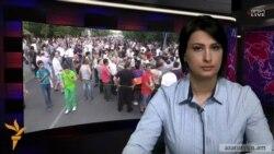 «Ազատություն» TV լրատվական կենտրոն, 1-ը հուլիսի, 2015թ․