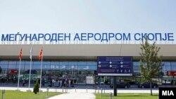 Меѓународен аеродром Скопје