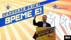 Лидерот на СДСМ Бранко Црвенковски на предизборен митинг во Скопје.