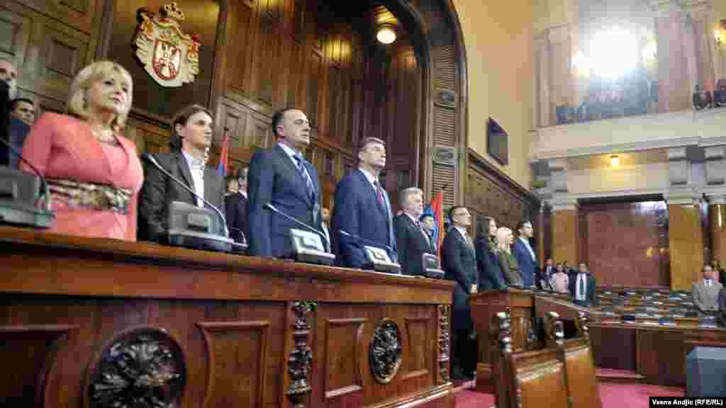 Svečanost u Skupštini Srbije, 11. avgust 2016.