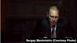 Vladimir Putin, fotoportret de Serghei Maximișin