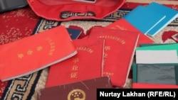 Документы этнических казахов из Китая.