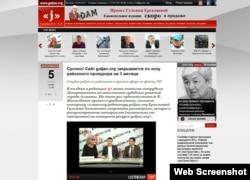 Скриншот сайта Guljan.org от 5 декабря 2012 года.