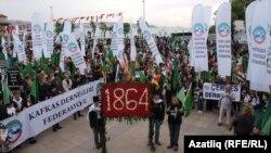 Черкесы в Турции отмечают 148-ую годовщину депортации черкесов Россией. Стамбул, 21 мая 2012 г.