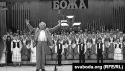 Віктар Роўда ізводны ход выконваюць нафэстывалі гімн Арсеньневай іРавенскага «Магутны Божа»