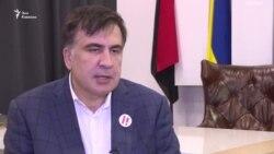 """""""Саакашвили в тюрьме – это лучший подарок Владимиру Путину"""""""