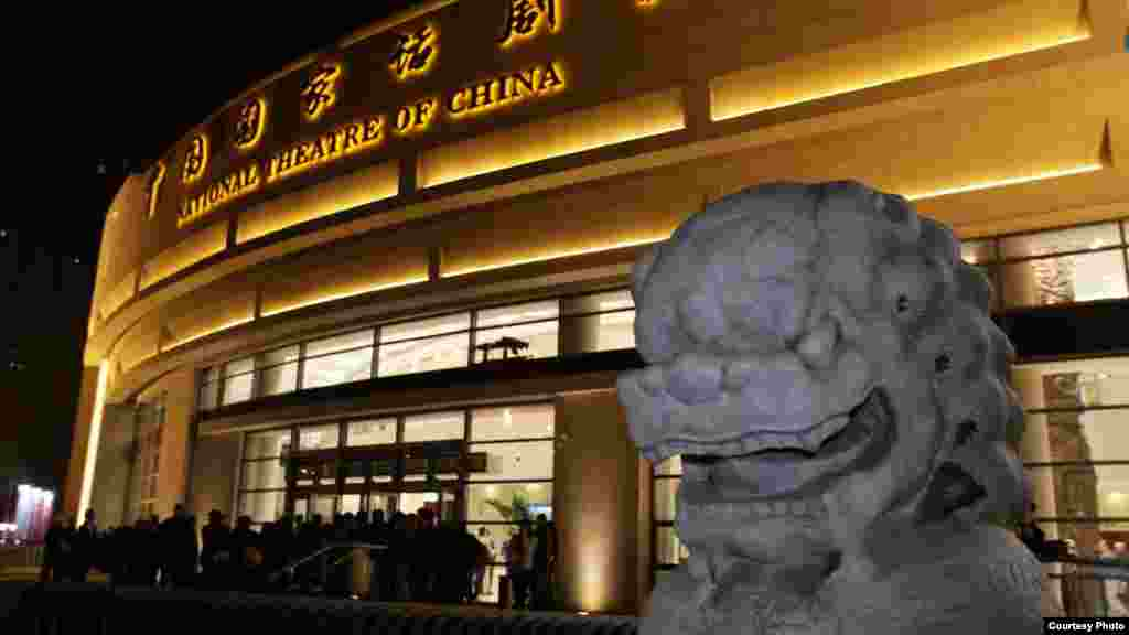Кытай милли театры