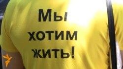 В Кыргызстане протестуют против дорогих лекарств