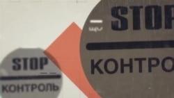 Бензинова паніка. Чому в Криму дорожчає паливо? | Крим.Реалії ТБ (відео)